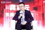 东鹏控股龚志云:拥抱数字化创新,一定有非常好的未来