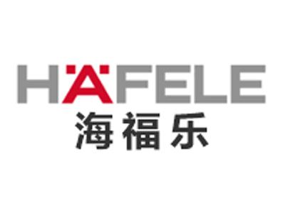 HAFELE海福乐