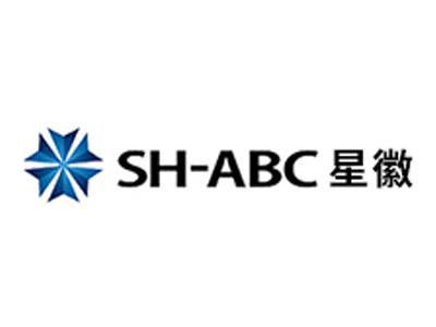 星徽SH-ABC