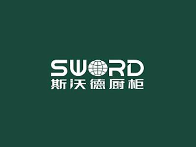 斯沃德SWORD