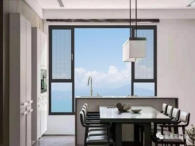 FUAOSI | 窗户开启方式多种,选择适合你的就是最好的