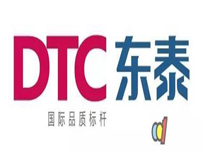 东泰五金DTC