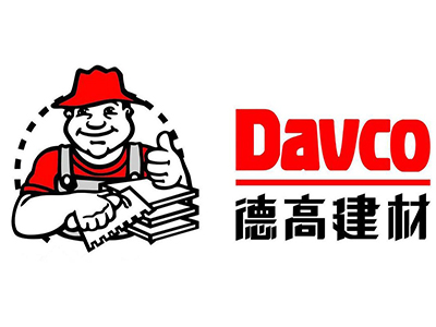DAVCO德高