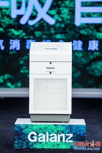 格兰仕全球首发GZ20空气消毒机 病毒杀灭率高达99.99%