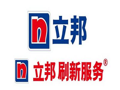 上海:将中国商飞、大众、立邦、立邦刷新服务纳入重点商标保护名录