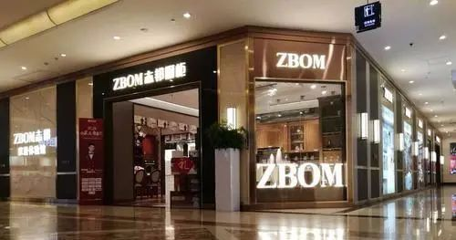 52衣柜橱柜网报道:欧派又迎来了个新邻居,志邦家居南下广东!