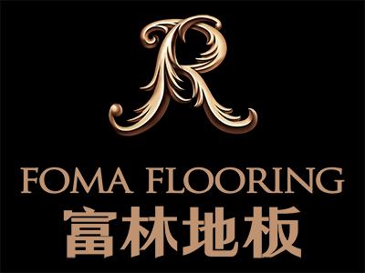 富林地板FOMA