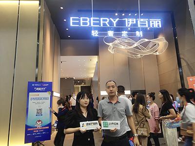 2021中国建博会(广州)|伊百丽轻奢定制李伟:以设计驱动营销