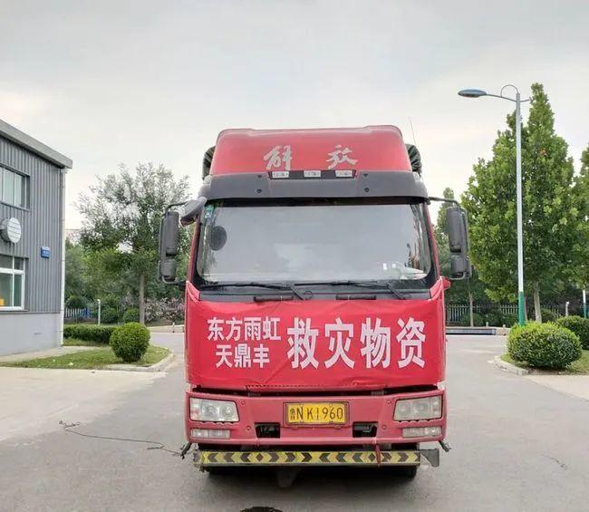 新闻|家居企业在行动!九牧业之峰、中国建材、方太等超10家企业驰援河南