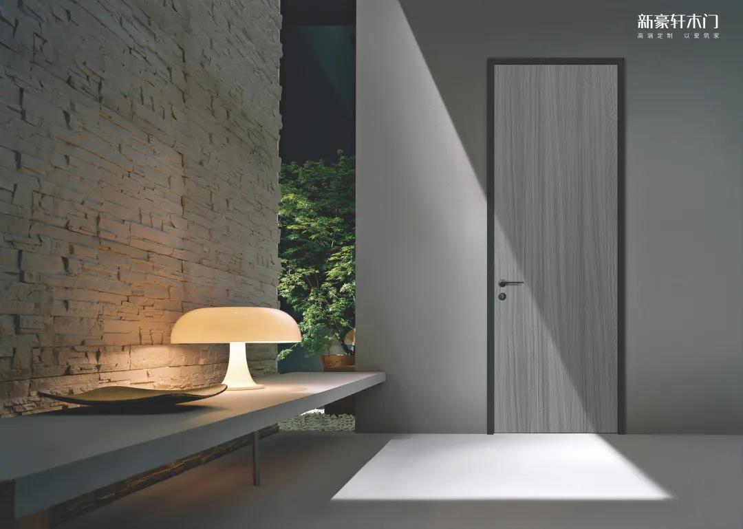 新豪轩碳晶铝木门,让家多一份舒心,享一室温情!