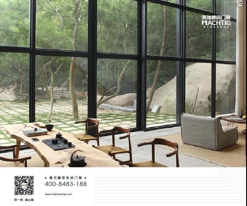美加德尚为您营造舒适的私人空间