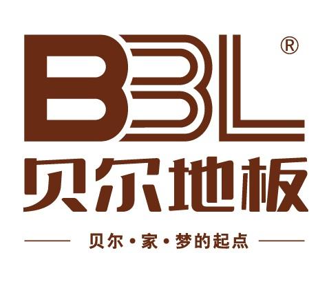 2020-2021十大优选家居创新品牌—贝尔地板