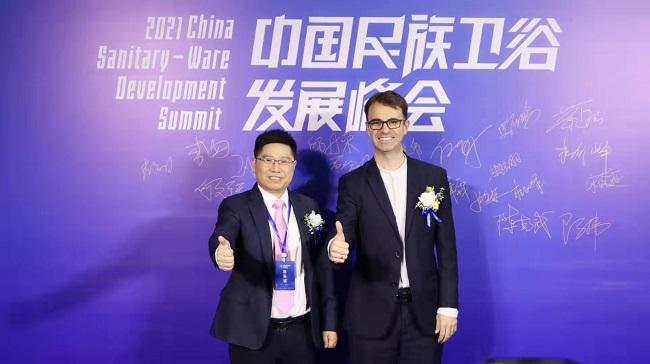 鹰卫浴受邀出席中国民族卫浴品牌高峰论坛 为国货发声!