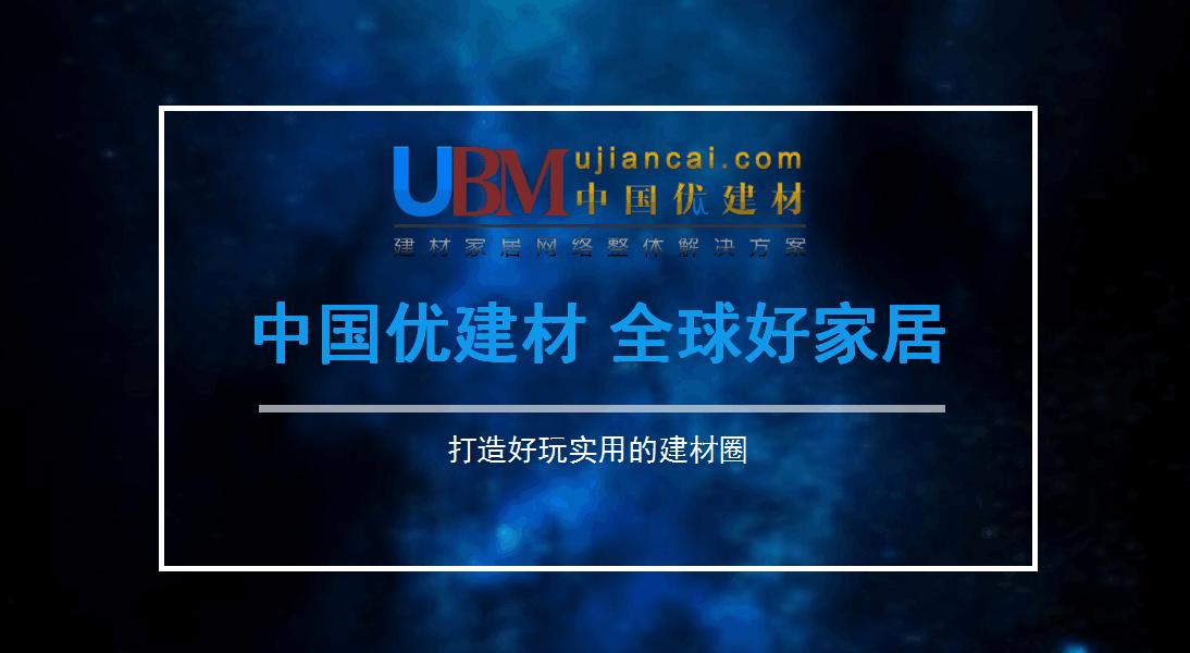 浙版新消法5月1日起正式实施 全装修商品房需保留样板房