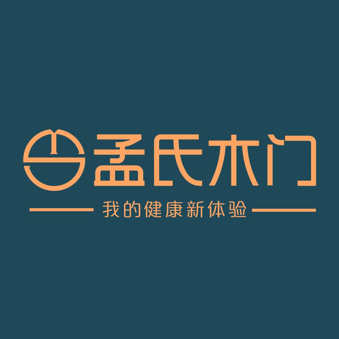 山西孟氏实业有限公司