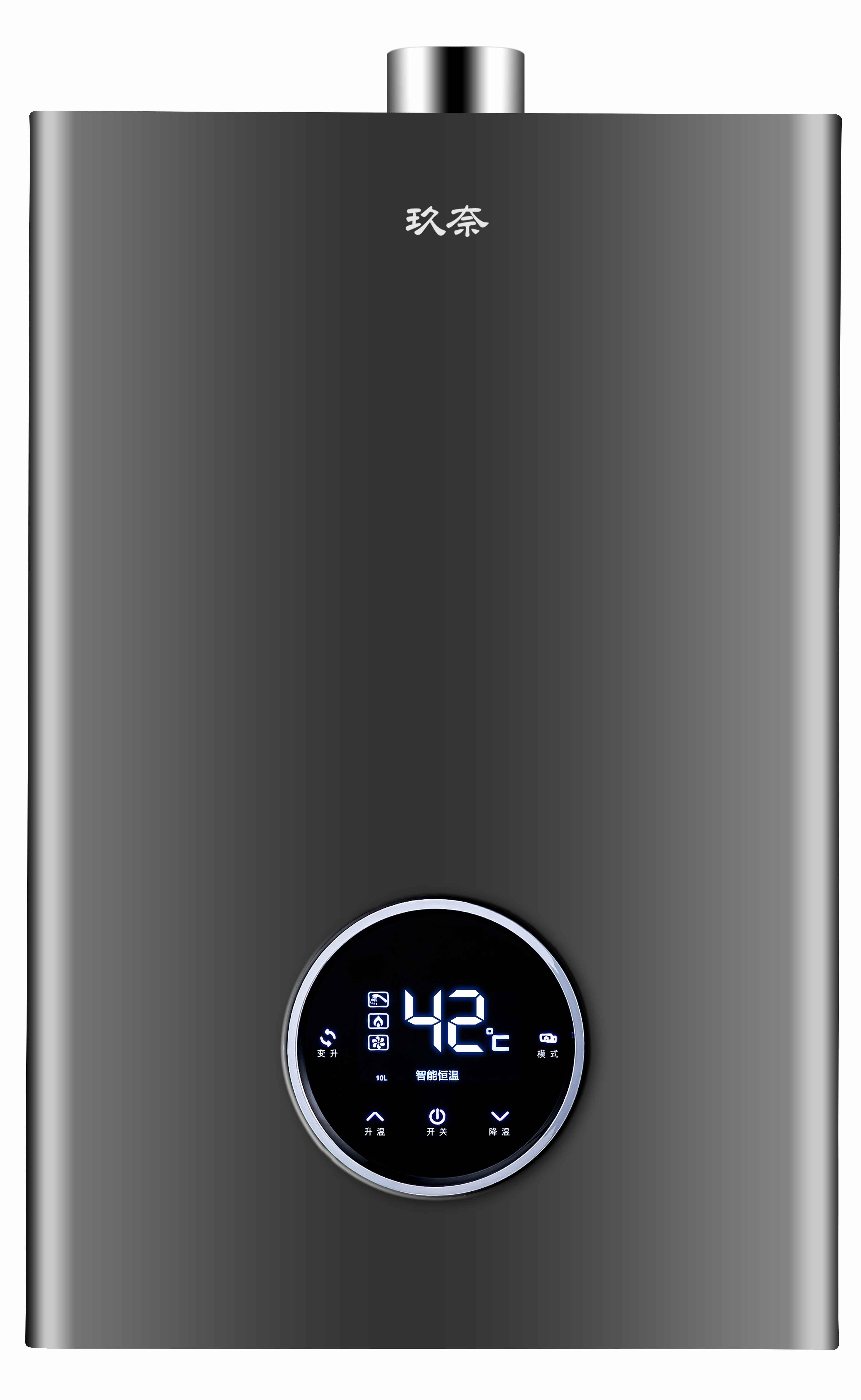 玖奈热水器E11