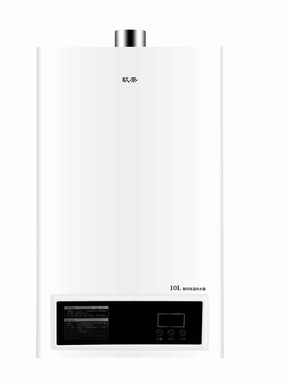 玖奈热水器E69