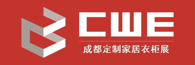 2019成都定制家居展览会