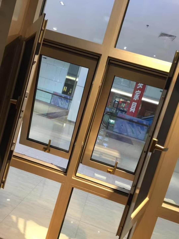 皇田100系列断桥窗纱一体平开窗