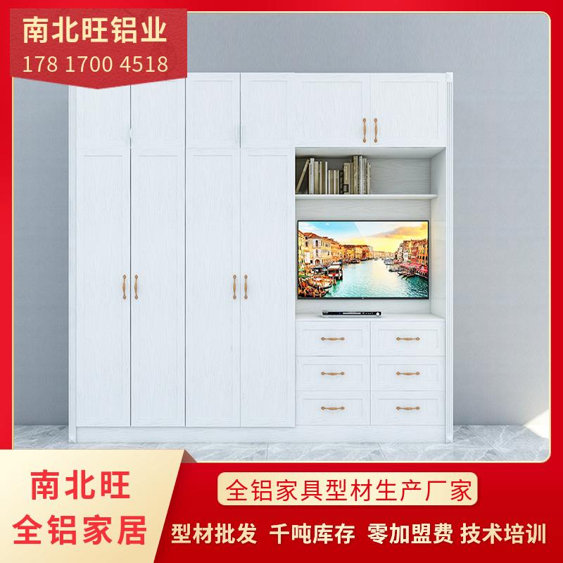 防潮防水铝合金家具通用铝型材厂价直销