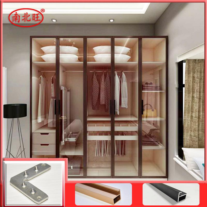 20极窄边框铝合金衣柜门材料批发