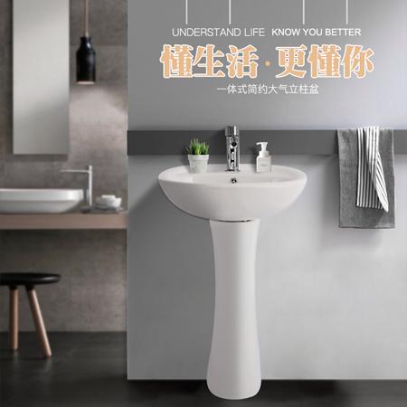爱尚卫浴厂家直销陶瓷分体式单孔立柱盆