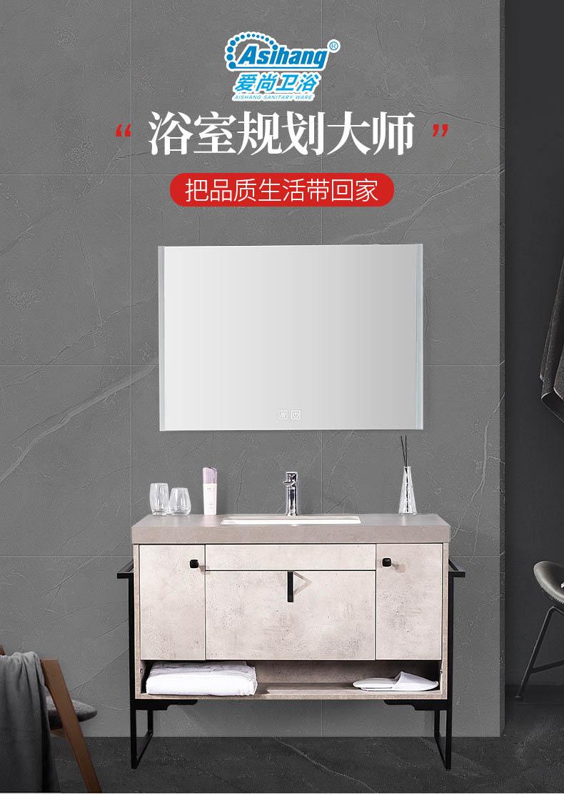 轻奢岩板浴室柜AS-8012